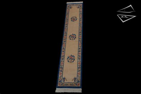 2 X 12 Runner Rug Peking Design Rug Runner 2 X 12