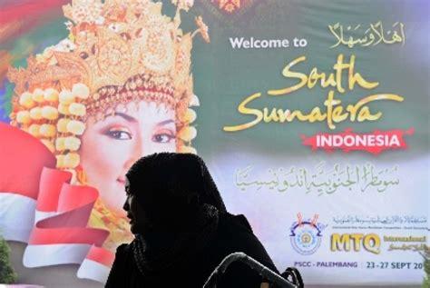 cinema 21 internasional palembang sumatera selatan indonesia juara umum mtq internasional palembang