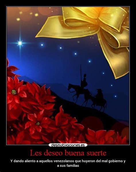 imagenes navidad venezuela im 225 genes y carteles de navidad pag 12 desmotivaciones
