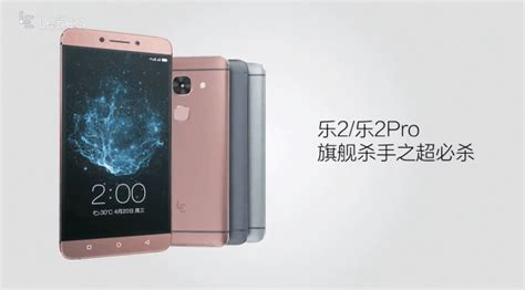 Leeco Le 2 Pro Helio X25 Ram 4gb64gb leeco le 2 le 2 pro and le max 2 officially launched in china