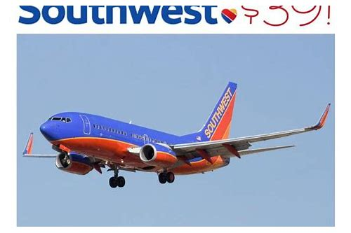 airline deals southwest