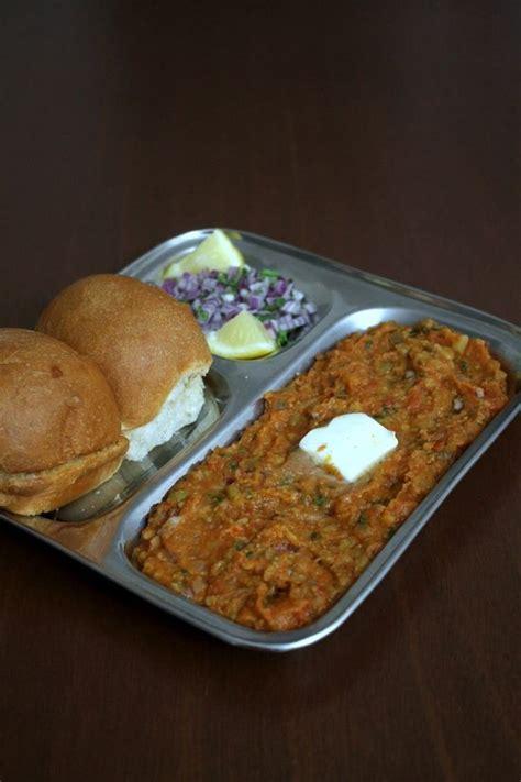 pav roma 1000 ideas about pav bhaji on samosa recipe