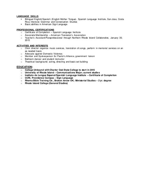 Ministry Resume by 2015 Ministry Resume B