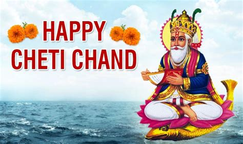 cheti chand 2016 why how do we celebrate sindhi new
