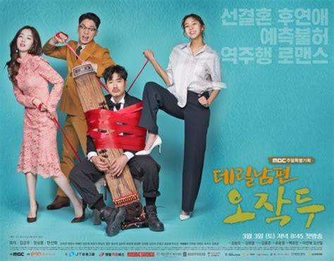 judul drama korea baru yang akan tayang di bulan mei 10 drama korea baru yang bakal tayang maret 2018