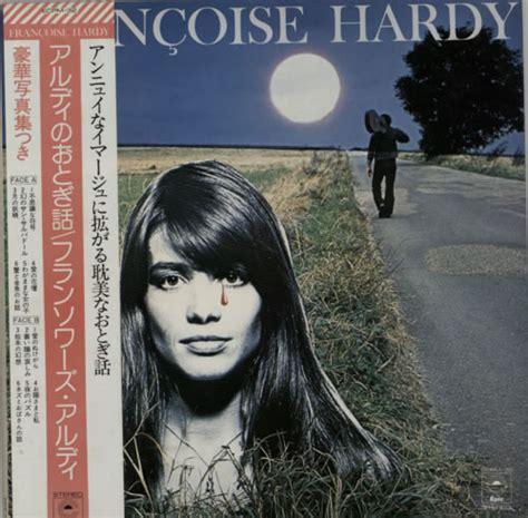 francoise hardy san salvador fran 231 oise hardy conte de f 233 es japan vinyl lp album lp