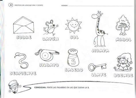 actividades de ciencias para primer grado actividades de lengua primer grado imagui