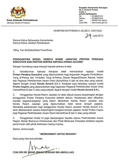 contoh surat rasmi cuti sakit kerja temblor en