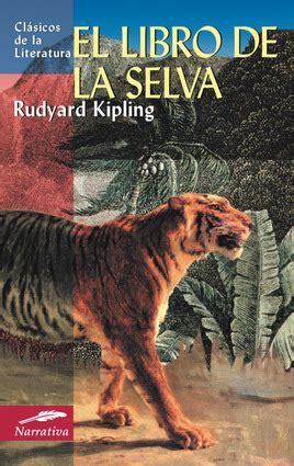 guitle en la selva edition books el libro de la selva independent publishers