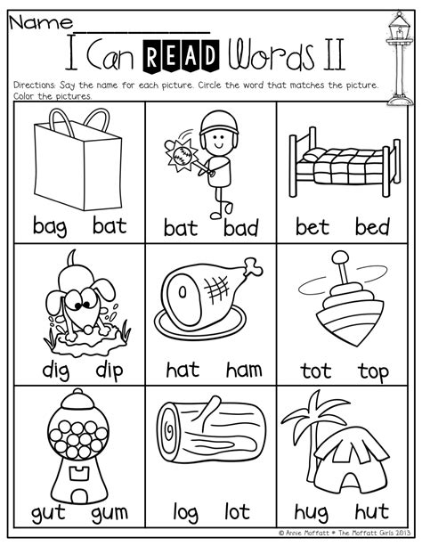 words that start with bed i can read words simple cvc words to help beginning