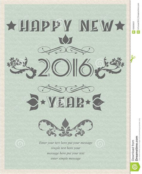 vintage new year poster 2016 happy new year retro poster flayer vintage stock