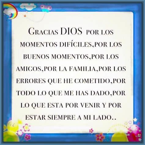 imagenes espirituales de agradecimiento palabras de agradecimiento para dios frases de