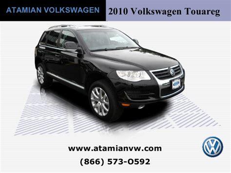 Atamian Volkswagen used vw touareg atamian volkswagen dealer lowell ma