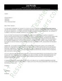 Exles Of Education Cover Letters by Physical Education Cover Letter Sle
