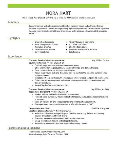 sample resumes for customer service 17 customer service