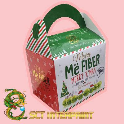 Detox Box You Me Sushi by โรงพ มพ กล องบรรจ ภ ณฑ โรงงานผล ตกล องบรรจ ภ ณฑ กล อง