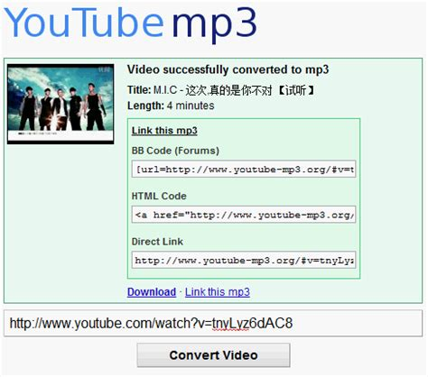 download mp3 youtube long 5 dirpy alternatives to convert youtube videos to mp3