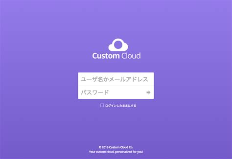 owncloud themes exles owncloudのカスタマイズ方法 think it シンクイット