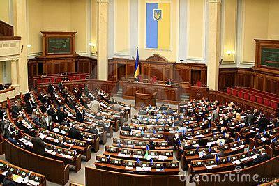 soviet supremo el soviet supremo el parlamento de ucrania fotograf 237 a
