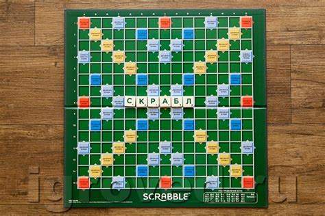 Scrabble For Pc Free Wordtracker