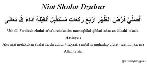 Aku Bisa Shalat 5 Waktu 1 bacaan niat shalat fardhu 5 waktu islam indah