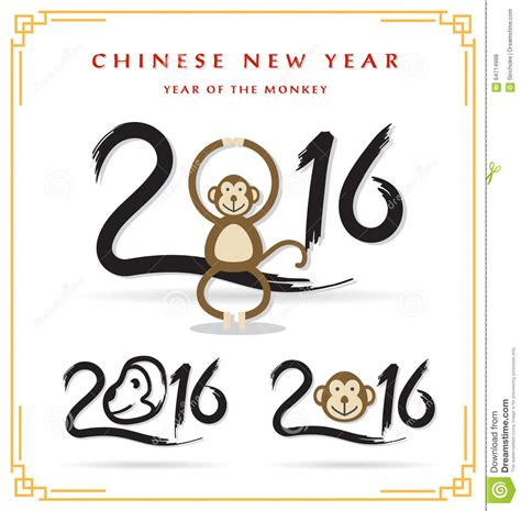 new year monkey illustration new year 2016 typography with monkey stock vector