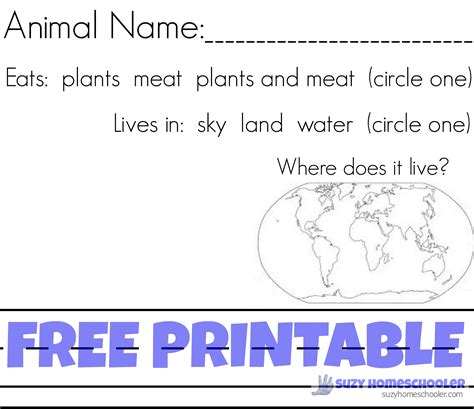 free printable animal report free printable animal report forms suzy homeschooler
