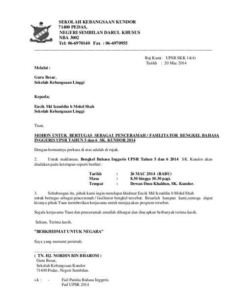 surat penceramah untuk bengkel bi