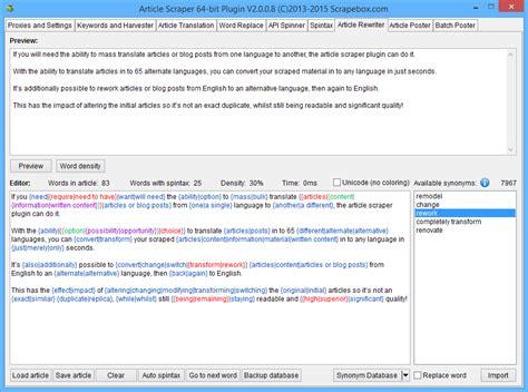Auto Essay Generator by Automatic Essay Rewriter