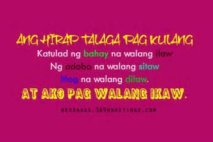 Love Quotes For Him Tagalog by Love Quotes For Him In Tagalog 365greetings Com