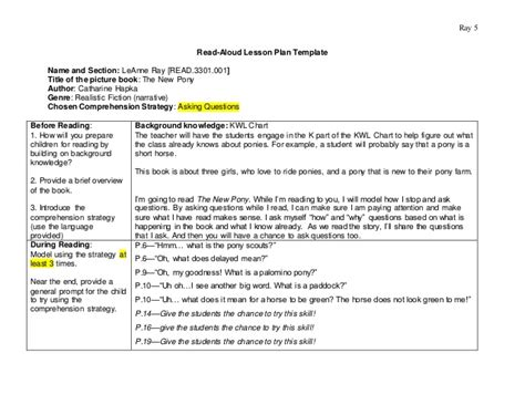 interactive read aloud lesson plan template ray leanne 001 bib and ira lesson plan