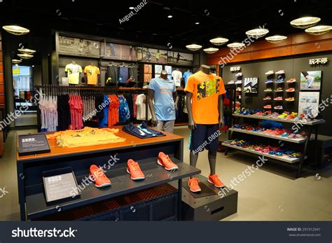 athletes shoe store shanghai china june 30st 2015nike stock photo