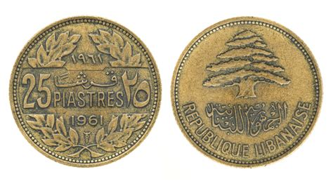 currency converter lebanese lira to usd blog a brief history of the lebanese pound