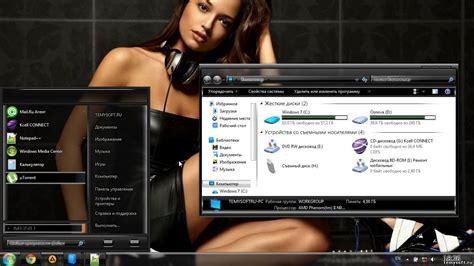 girl themes for windows 10 скачать тему girl themes оформления с красивыми