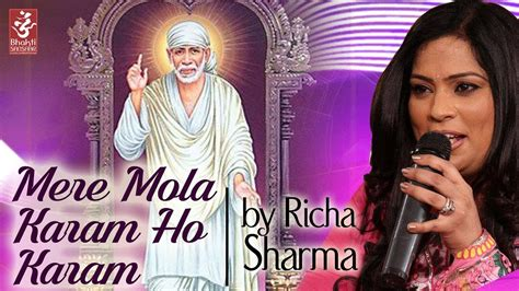 mere mola karam ho karam by fareeda saleem video dailymotion mere mola karam ho karam richa sharma latest hindu