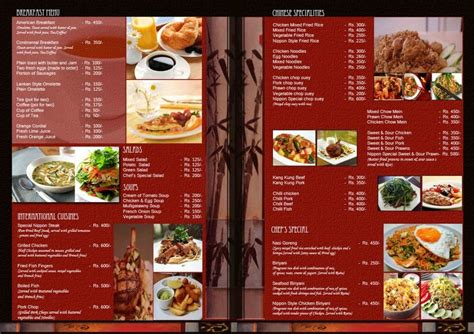 menu design options this one also cool and nice but dont have background