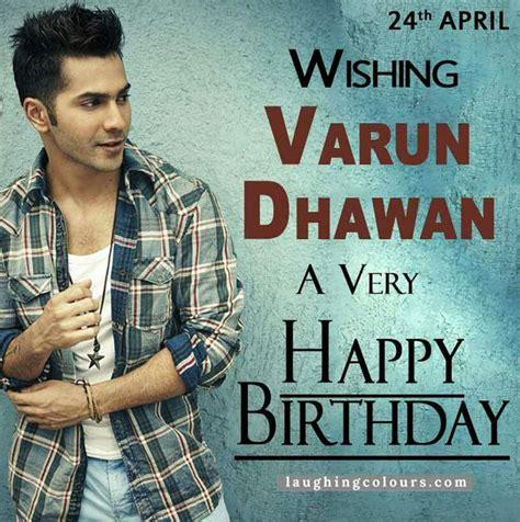 happy birthday varun dhawan mp3 download varun dhawan s birthday celebration happybday to