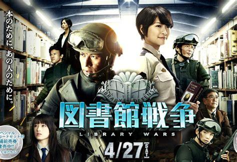 film anime komedi library wars 2013 japonya film tanıtımı yeppudaa