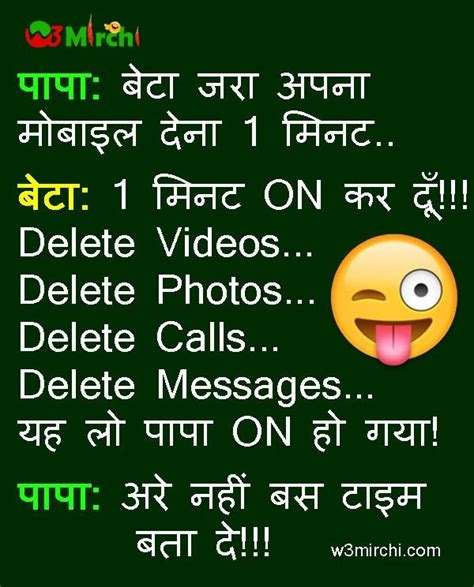 hot and funny hindi jokes best 25 jokes in hindi ideas on pinterest hindi jokes