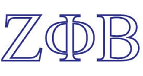 Letter Of Intent For Zeta Phi Beta Hton Payment