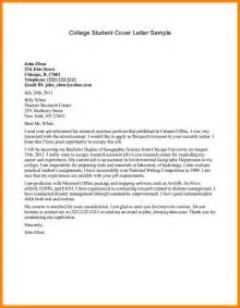 Cover Letter For College Admission 5 college application cover letter template farmer resume
