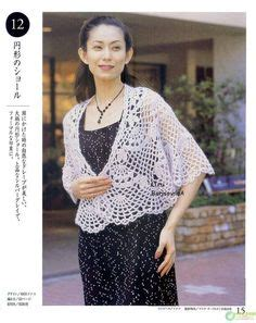 271740 Thalia Lace With Pashmina 1000 images about crochet shawls on shawl