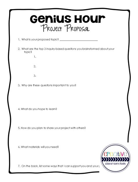 project idea template genius hour creative classroom tools
