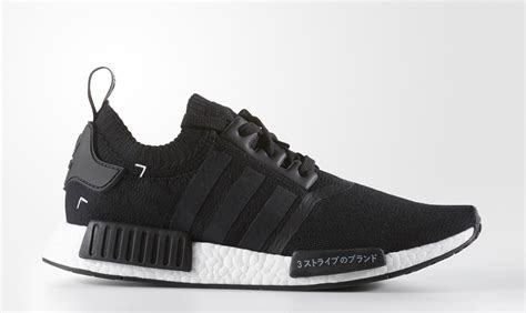 adidas japan nmd adidas nmd r1 primeknit core black japan pack where to