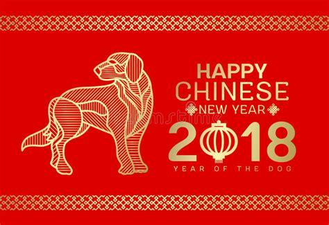 new year dates 2018 animal tarjeta china feliz a 241 o nuevo 2018 con la l 237 nea