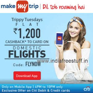 City Bank Gift Card - citi bank cards domestic flights rs 1200 cashback on rs 5000 makemytrip app