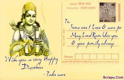 vijaya dashami ii images pictures vijaya dashami ii status sms