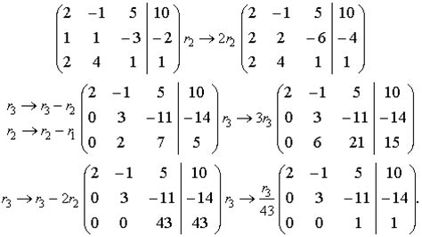 systems of linear equations: gaussian elimination examples