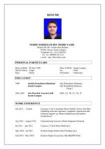format resume yang lengkap example good resume