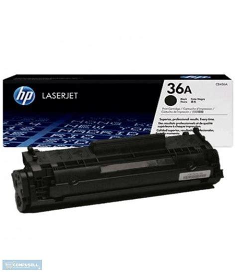 Hp Toner 36a hp 36a black toner cartridge for laserjet p1505 printer buy hp 36a black toner cartridge for